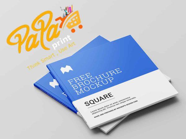 Square Booklets